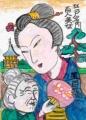 3浮世絵江戸名所百人美女 のうち五百羅漢歌川国貞(3)