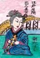 3浮世絵江戸名所百人美女新大はし」 歌川国貞(初代)、歌川国久画 (1)
