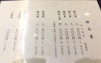 喜久川 (2)