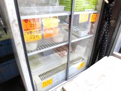 高柳豆腐店 (5)