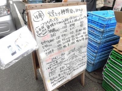 大金鳥店 (5)