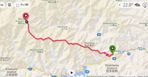 奥多摩駅→雲取山