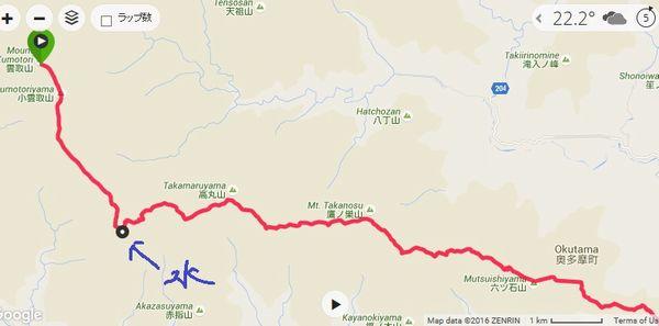 雲取山→奥多摩駅(地図)