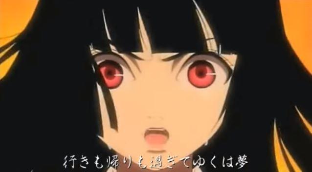 地獄少女・ED2