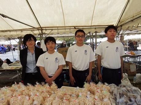 ブログいいざか祭ポン菓子