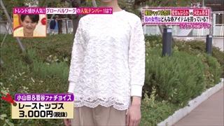 tokyo-osyare-20160407-004.jpg