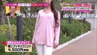 tokyo-osyare-20160407-005.jpg