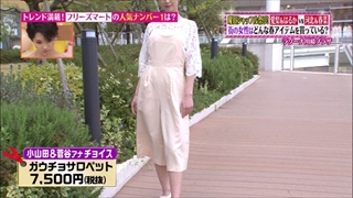 tokyo-osyare-20160407-007.jpg