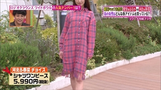 tokyo-osyare-20160407-009.jpg