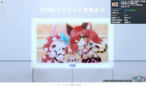 2016イラコン入賞作品J