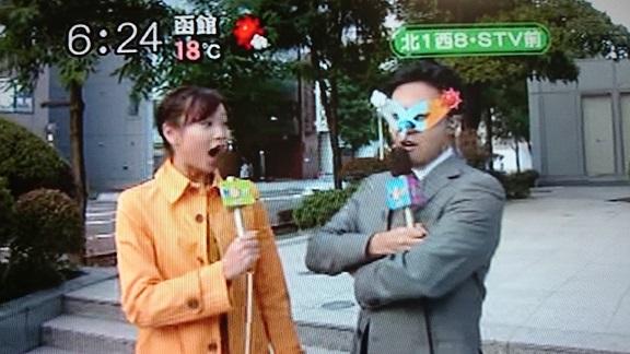 20160426お天気仮面