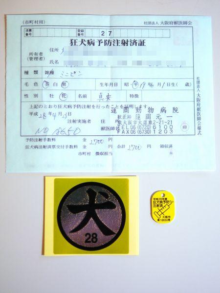 20150612-2 (1)