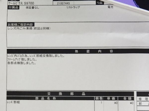 20160531 (5)