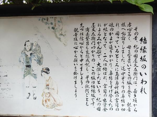 20160610 (5)