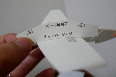 H28-0516-05.jpg