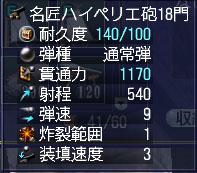 1055.jpg