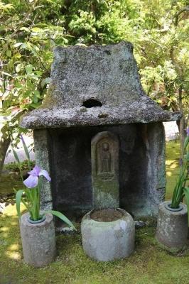 称名寺・珠光の碑