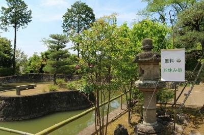 常光寺・庭園
