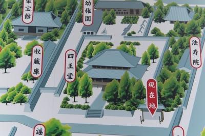 西大寺・境内図
