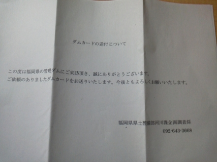 DCIM1062.jpg