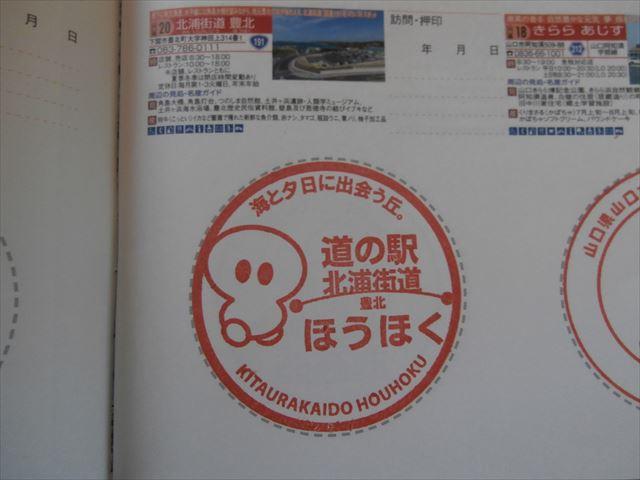 P5120008_R.jpg