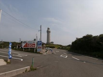 P7070007_R.jpg