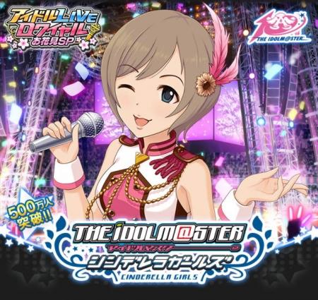top_title_event_319.jpg