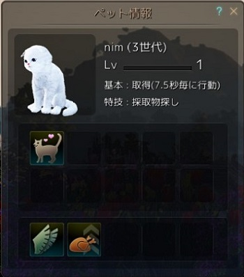 2016-05-20_55726273.jpg
