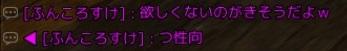 2016-05-19_44587541 - コピー