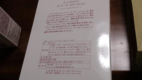 SN3S0432.jpg