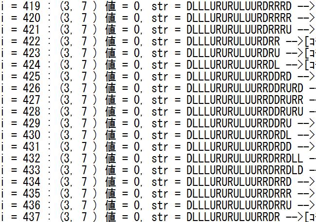 ウディタAI企画2_06_乗除ブロック数