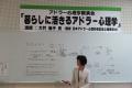 札幌講演2