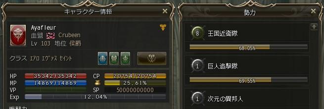 Shot00180.jpg