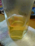 エゾウコギ抽出液