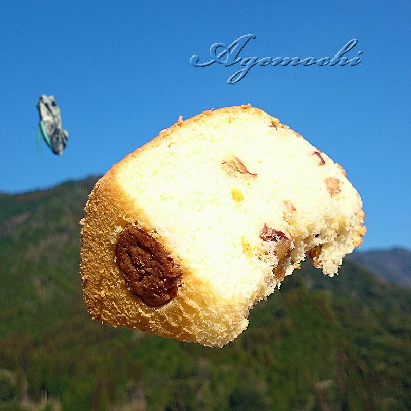 須木栗のシフォンケーキ