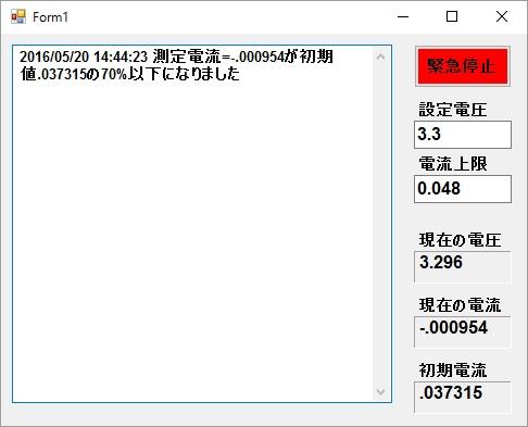 PS8.jpg