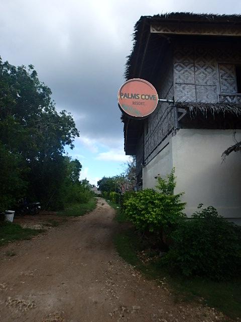 20151230Bohol 320