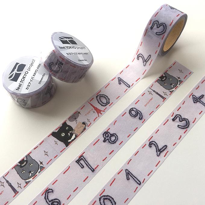 マスキングテープ 1
