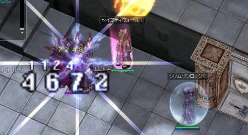 screenOlrun1102.jpg