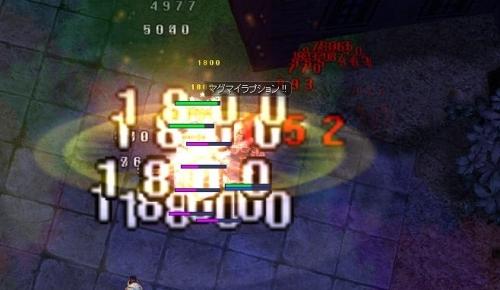 screenOlrun1118.jpg