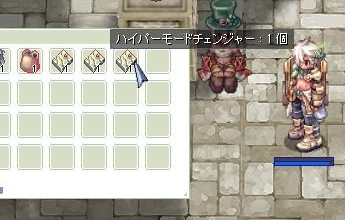 screenOlrun1122.jpg