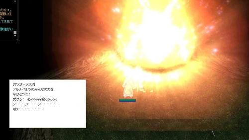 screenOlrun1132.jpg