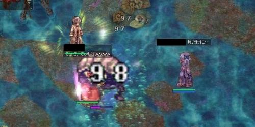 screenOlrun1190.jpg