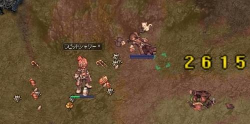 screenOlrun1295.jpg