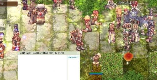 screenOlrun1357.jpg