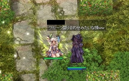 screenOlrun1379.jpg