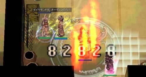 screenOlrun1400.jpg