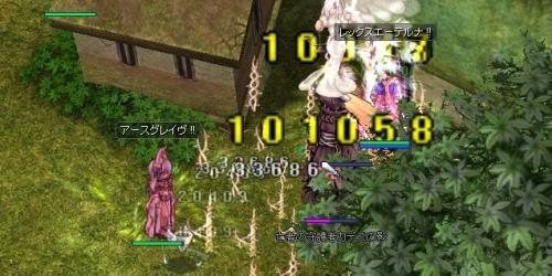 screenOlrun1403.jpg