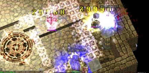 screenOlrun1409.jpg