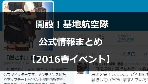 2016harue001.jpg